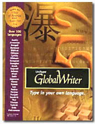 Global Writer Professional